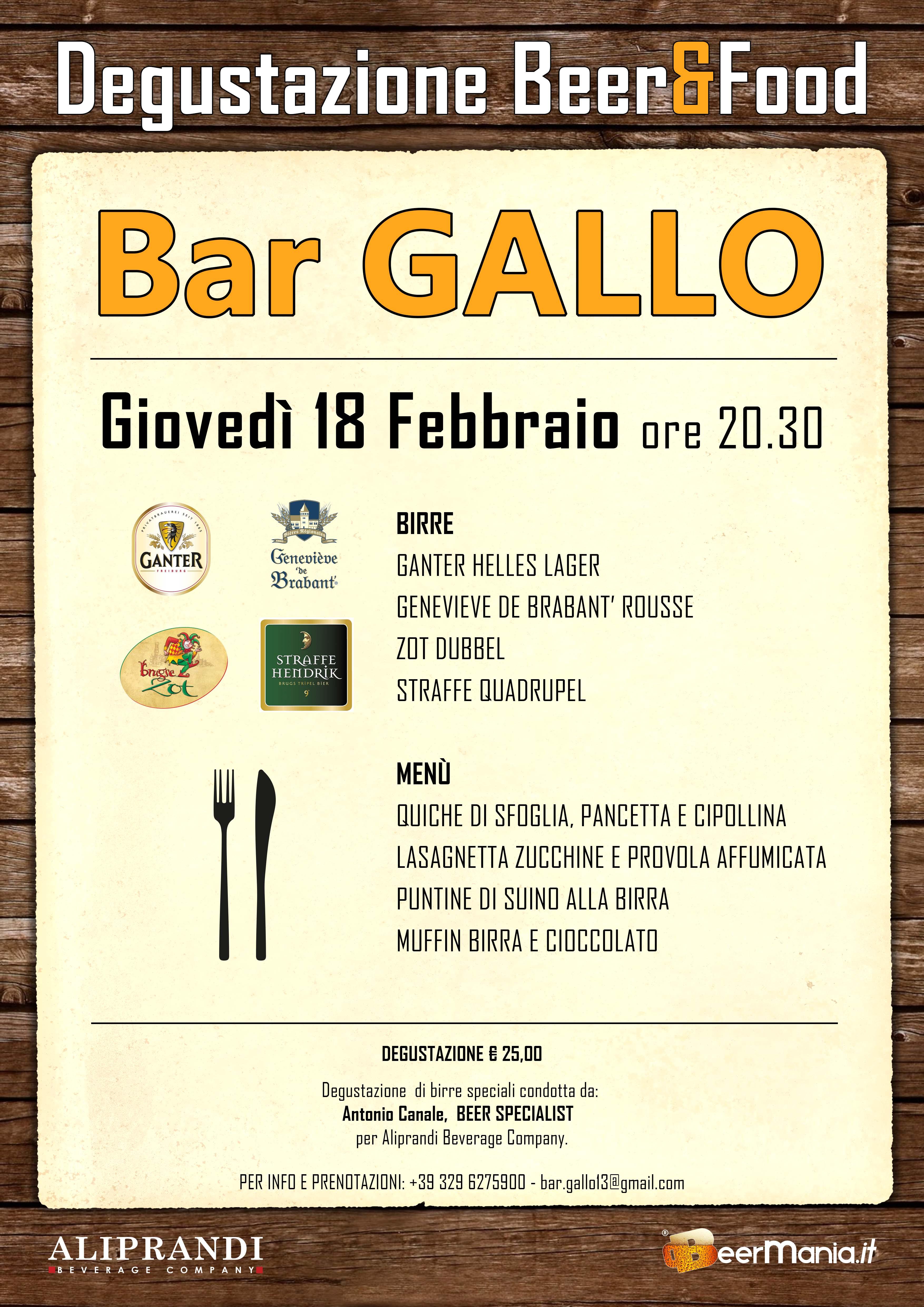 Bar Gallo 18.2.16